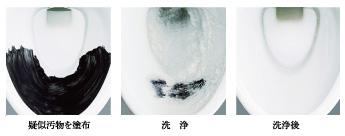 toilet02c